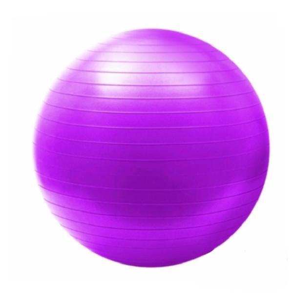 Velký gymnastický míč 75cm růžový
