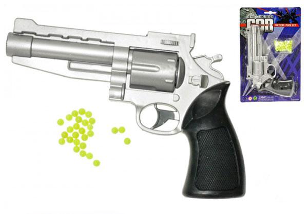 Pistole na kuličky 20cm s kuličkami na kartě