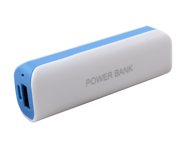 Externí baterie - Smart Power Bank 2600mAh