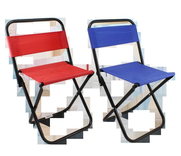 Skládací kempingová židlička s opěrkou